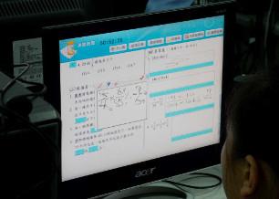 第一代考試系統畫面