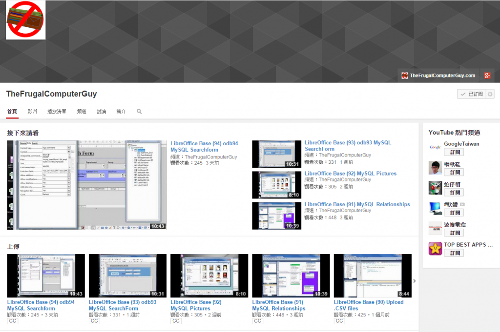 youtube_libreoffice