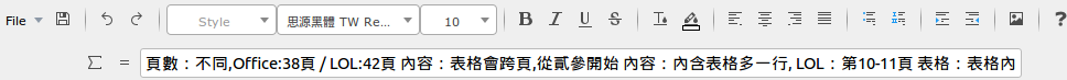 擷取選取區域_057