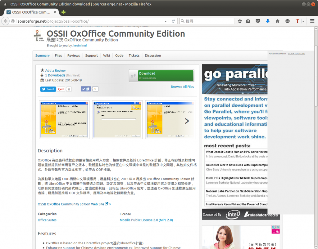 OSSII OxOffice Community Edition download | SourceForge.net - Mozilla Firefox_041