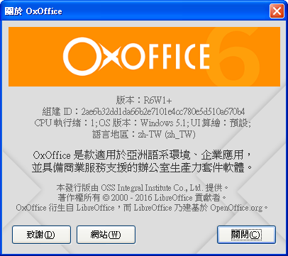 OxOffice-about