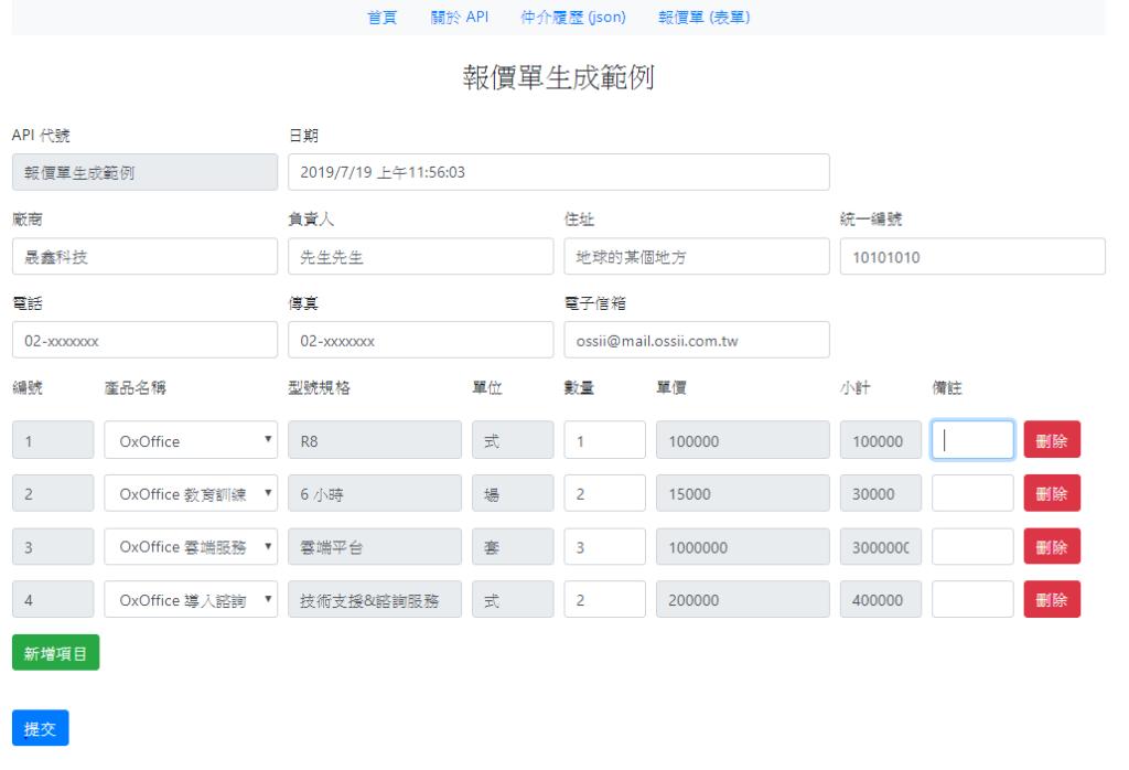 ODFODF  API